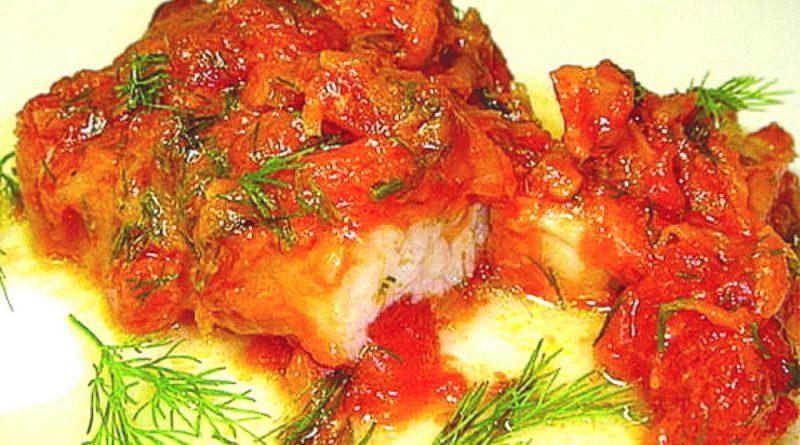 рыба с маринованными овощами рецепт